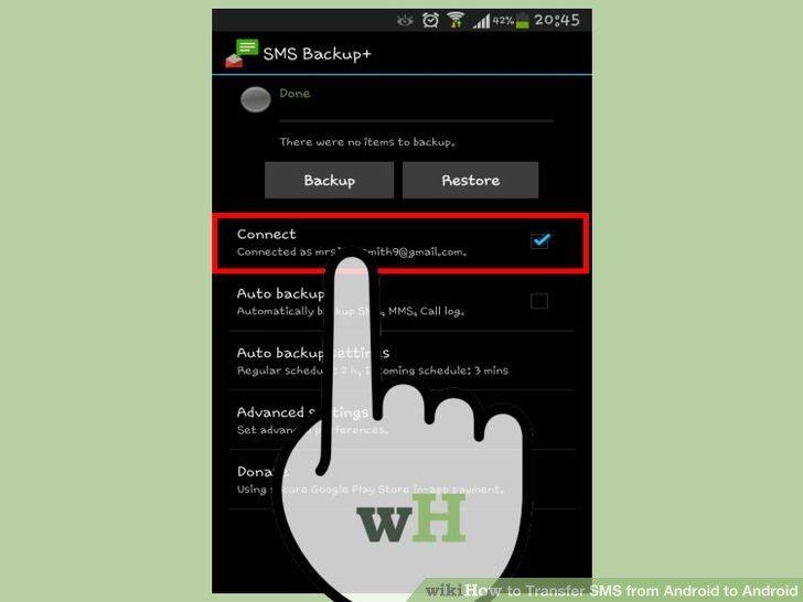 آموزش انتقال SMS از یک موبایل اندروید به دیگری