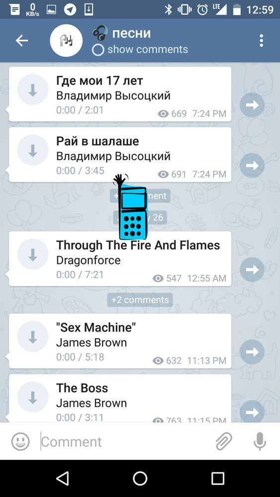 قابلیت جدید کامنت گذاری (نظر دادن) در کانال های تلگرام