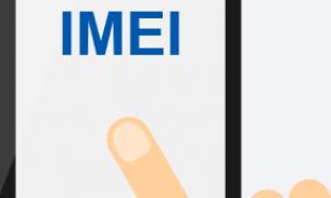 آموزش یافتن شماره IMEI یا MEID در موبایلها
