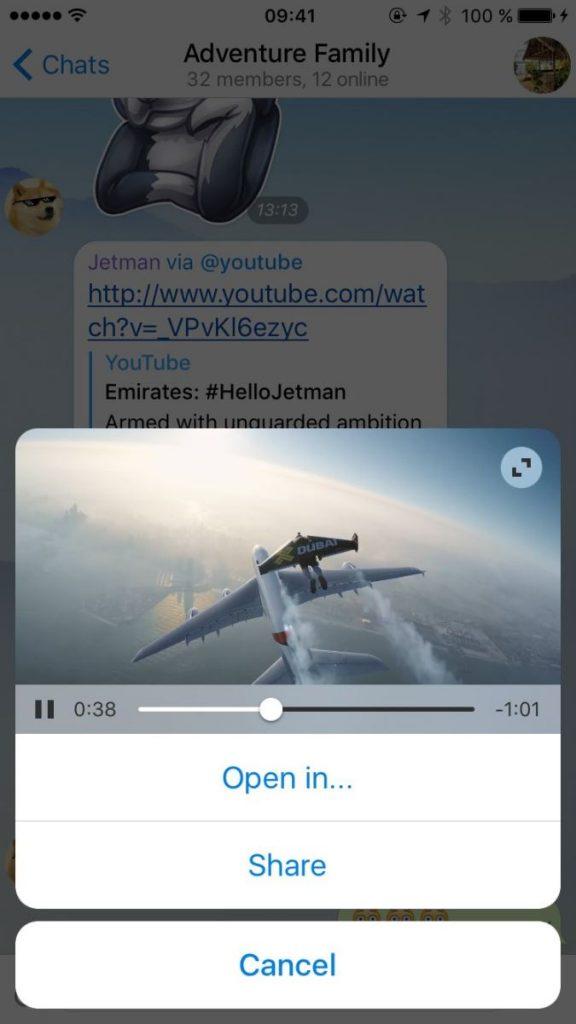 پخش کننده ویدیو جدید تلگرام