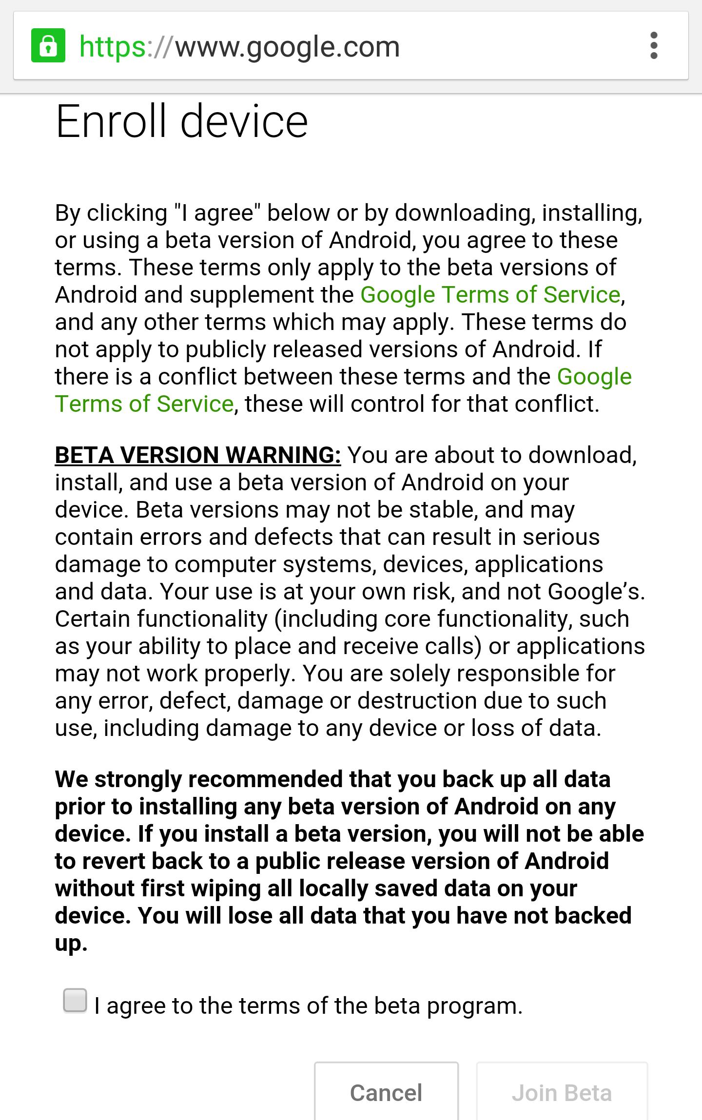اندروید android n