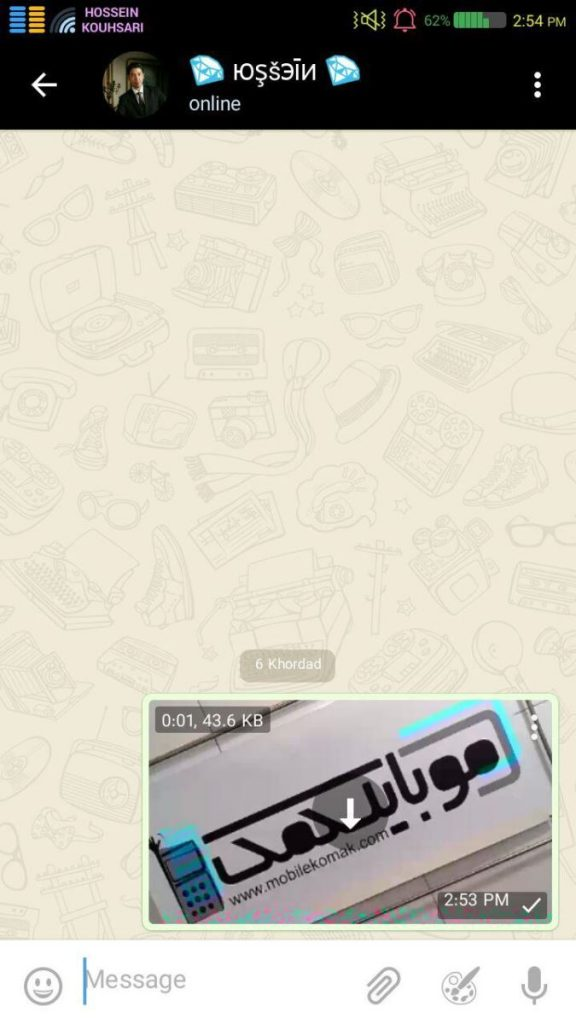 قرار دادن متن دلخواه (کپشن)بر روی عکس