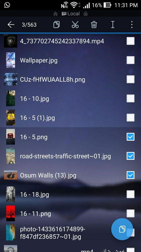 حذف فایلهای دانلود شده در اندروید Delete downloads