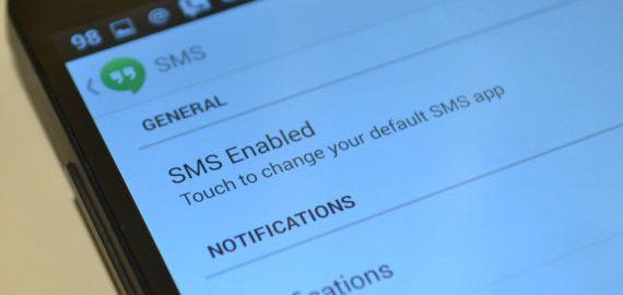 آموزش انتقال SMS