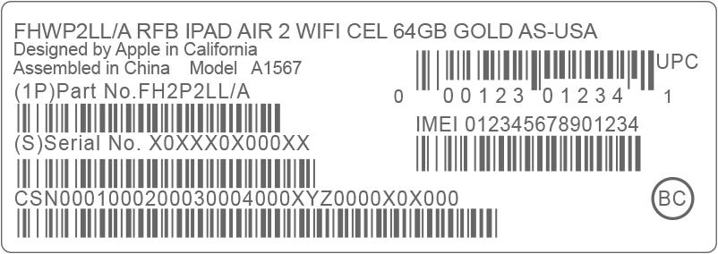 شماره سریال و کد IMEI آیفون