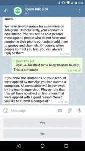 حل مشکل ریپورت اسپم شدن تلگرام telegram solve report spam