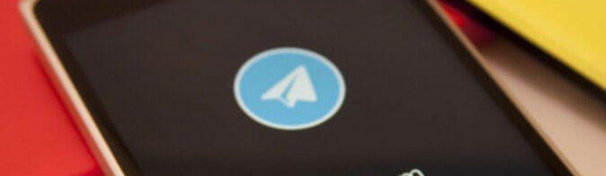 جلوگیری از باز شدن خودکار تلگرام و دعوت ناخواسته به کانالها