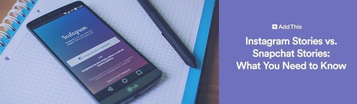 مقایسه اینستاگرام با اسنپ چت (Snapchat)؛ نقاط قوت و ضعف