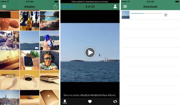 ارسال ویدیو از اینستاگرام در واین