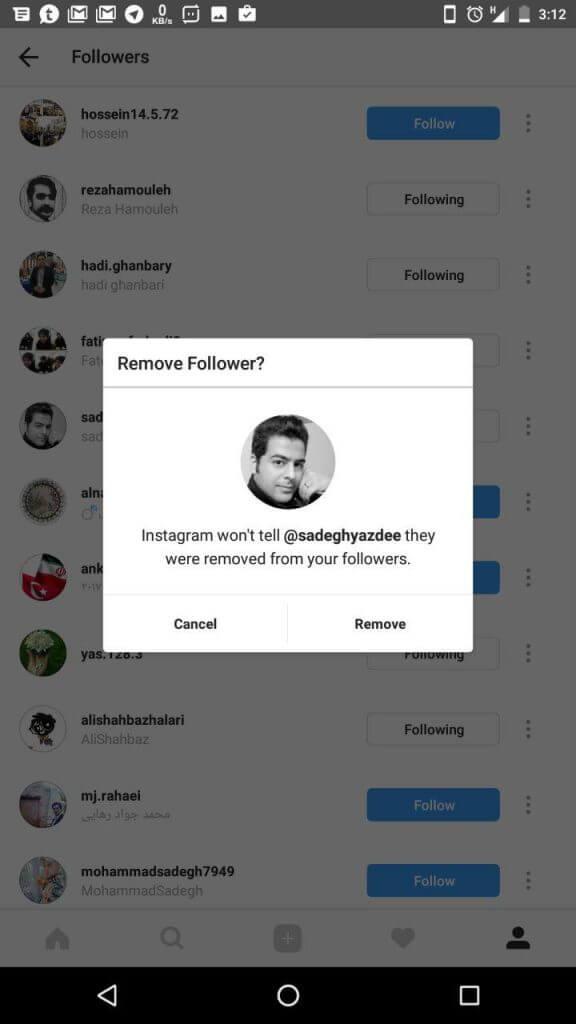حذف فالوور اینستاگرام بدون نیاز به بلاک