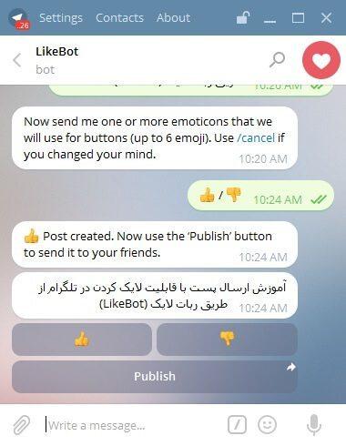 ارسال پست با قابلیت لایک کردن در تلگرام