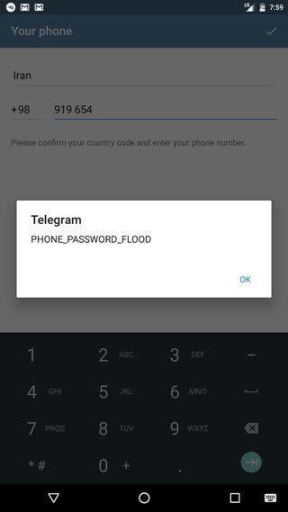 ارور Phone Password Flood تلگرام