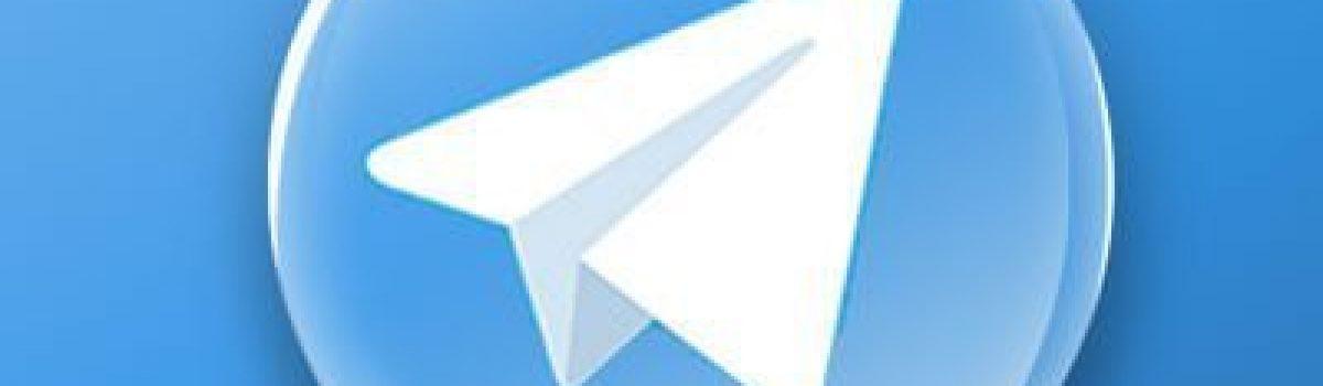 آموزش ساخت پست با دکمه های شیشه ای در تلگرام