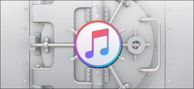 فایل بکآپ iTunes