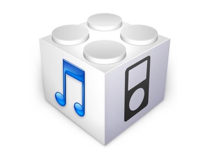 فایل IPSW تایید شده اپل