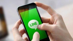 آموزش تصویری حذف اکانت لاین – Delete Line Account