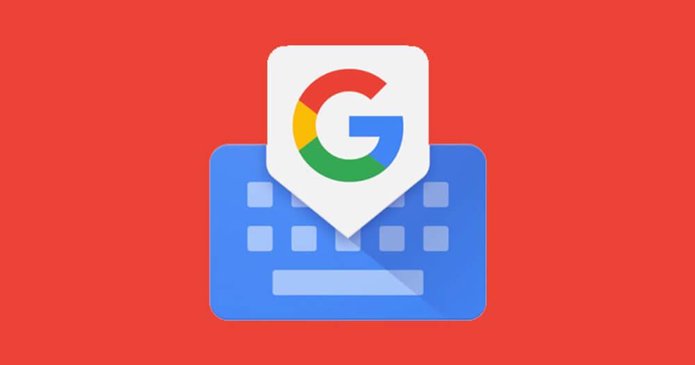 کیبورد مجازی گوگل