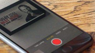 چگونه کیفیت و نرخ فریمی ویدئوی اسلوموشن را در آیفون تغییر دهیم؟