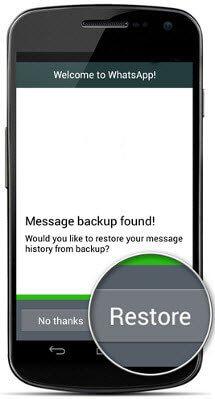 انتقال مکالمات اپلیکیشن واتسآپ