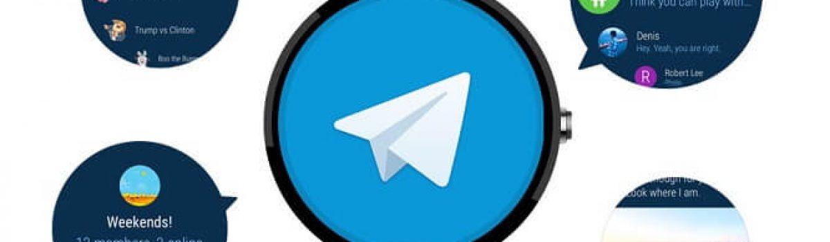 نصب و استفاده از تلگرام در ساعت هوشمند اندرویدی امکانپذیر شد