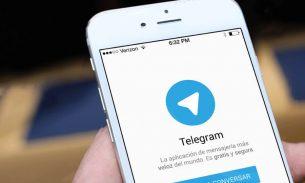 آموزش جلوگیری از دریافت تماس صوتی تلگرام از طرف افراد ناشناس