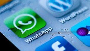 آموزش ارسال فایل PDF از طریق واتساپ (WhatsApp)