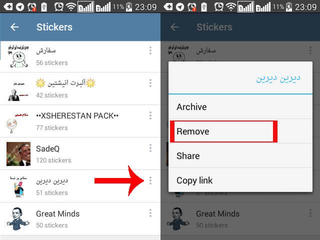 Image result for دلیت استیکر تلگرام