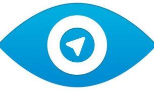 نحوهی حذف عکس پروفایل در تلگرام