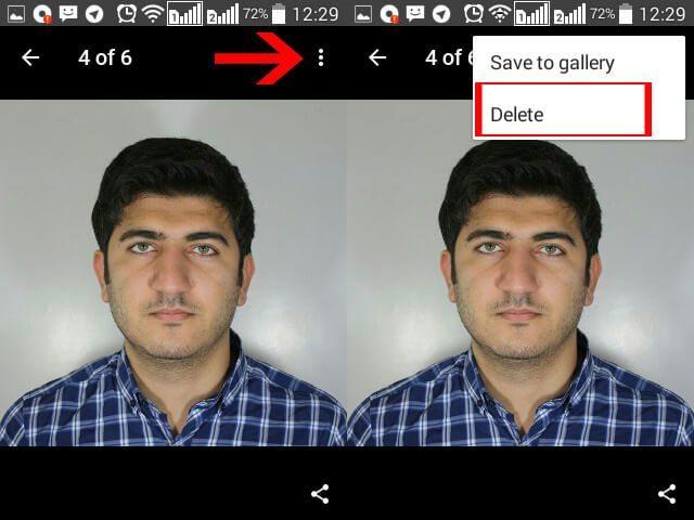 حذف عکس پروفایل در تلگرام