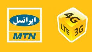 فعال سازی تنظیمات اینترنت ایرانسل ۴G و ۳G در اندروید و آیفون
