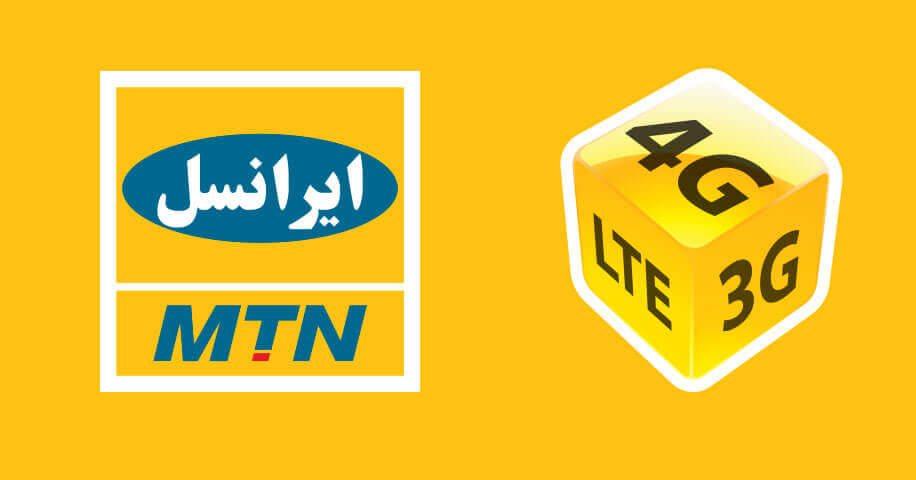 فعال سازی اینترنت ایرانسل 4G و 3G در اندروید و آیفون