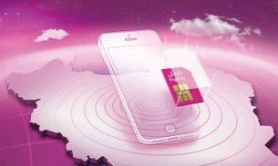آموزش فعال سازی تنظیمات اینترنت رایتل در اندروید و آیفون