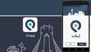 معرفی و دانلود برنامه اسنپ (Snapp): درخواست خودرو