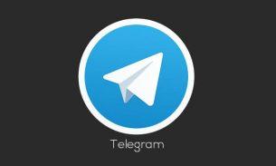 آموزش تغییر رنگ چراغ اعلان تلگرام (تمام اعلان ها)