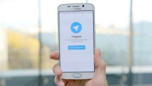 آموزش ارسال عکس پروفایل کاربران تلگرام برای کاربر دیگر