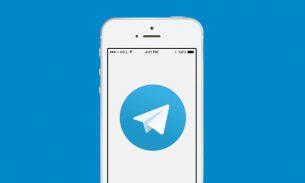 تنظیم اعلان درون برنامه ای تلگرام یا In-app Notifications