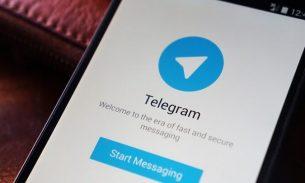 آموزش سرچ یا جستجوی پیام در تلگرام