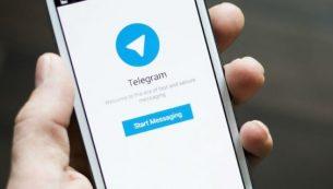 آموزش تغییر صدای هشدار چت ها در تلگرام