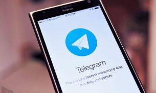 آموزش حذف کانال تلگرام توسط ادمین (Delete Channel)