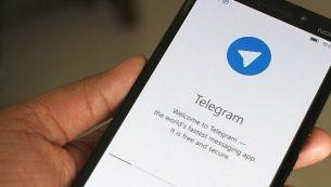 آموزش برگرداندن استیکر های آرشیو شده تلگرام