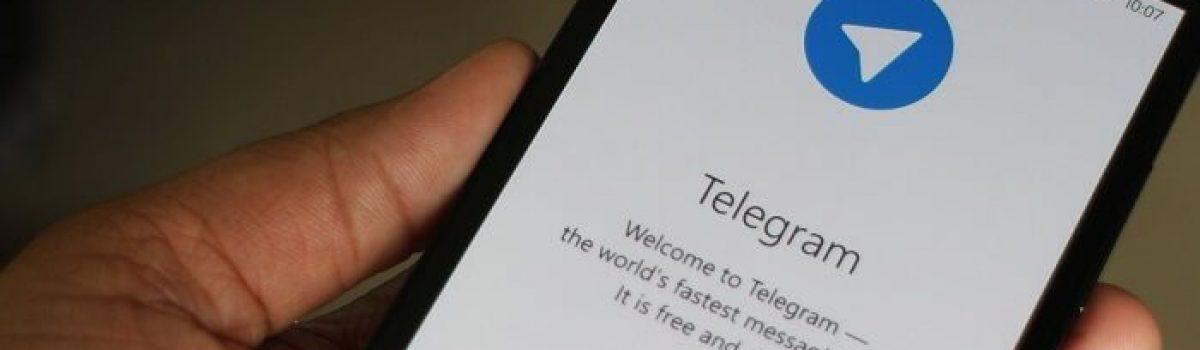 آموزش تغییر عکس پروفایل در تلگرام