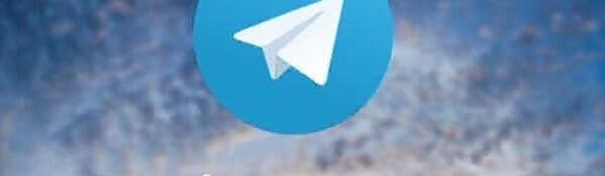 آموزش اضافه کردن مخاطب در تلگرام