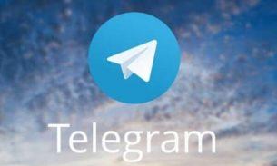 آموزش جستجوی پیام تلگرام با توجه به تاریخ