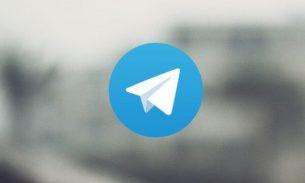 آموزش حذف اعضاء از کانال تلگرام (Remove Member)