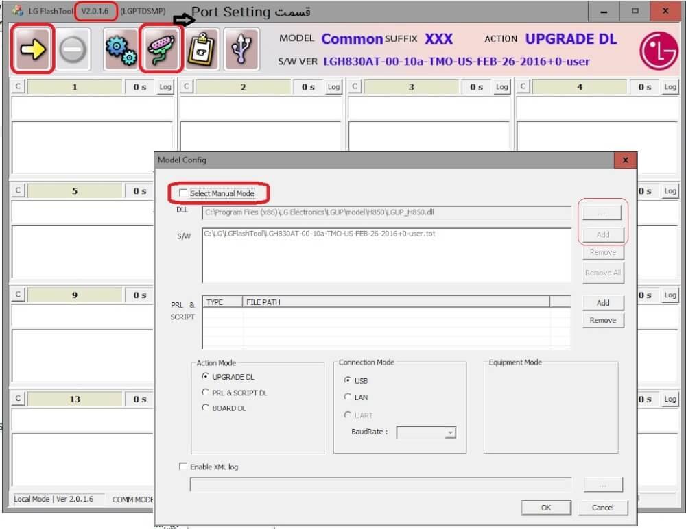 آموزش نصب رام ال جی با برنامه LG Flash Tool 2.0.1.6
