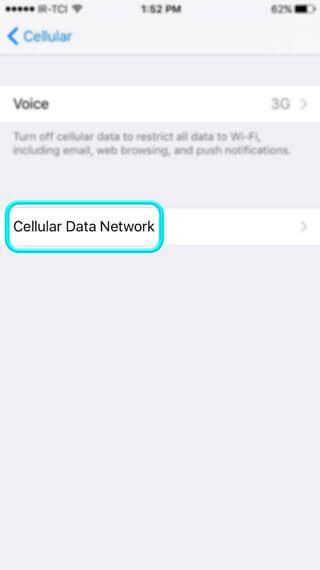 فعال سازی تنظیمات اینترنت همراه اول نوترینو در آیفون