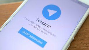 روش ارسال متن های طولانی به همراه عکس در تلگرام