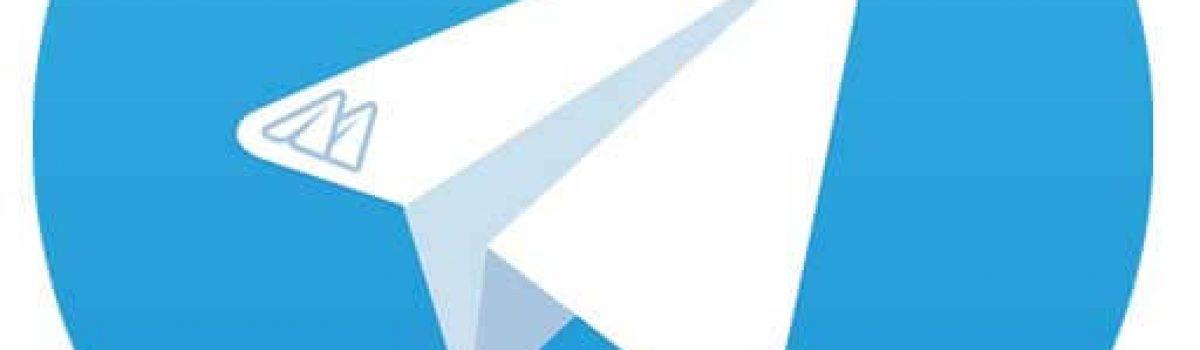 آموزش تغییر صدا در موبوگرام