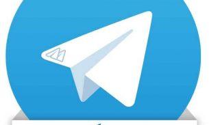 آموزش فوروارد بدون نقل قول پیام در موبوگرام