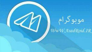 آموزش تشکیل لیست پیام های برگزیده در موبوگرام